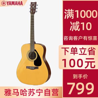 雅马哈自营(YAMAHA)印尼进口民谣吉他 雅马哈吉他 初学入门41英寸男女木吉它jita乐器 F310
