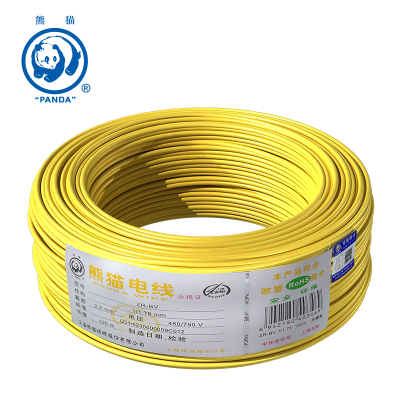 熊貓電線ZR-BV2.5平方(黃色100米)單芯銅線 電纜 阻燃線 家用電線 無毒