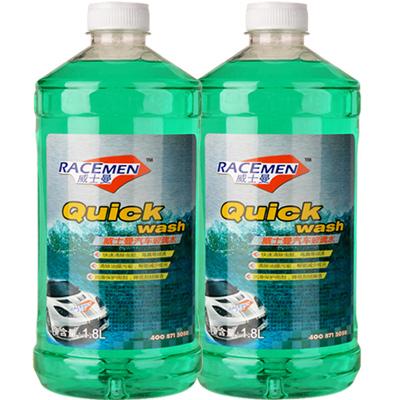 2瓶裝威士曼(RACEMEN)-25℃度防凍型專用汽車玻璃水雨刮水擋風玻璃清潔液清非濃縮雨刷精1.8L