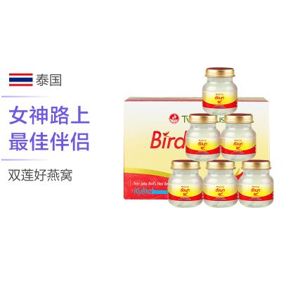 【美肤滋养】TwinLotus 双莲 即食燕窝 木糖醇型 45毫升*6/盒 泰国进口 白燕