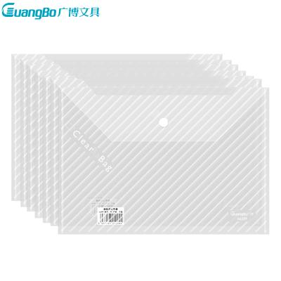 廣博(GuangBo)A6299透明按扣袋20個/包 塑料文件袋 紐扣袋 公文袋 檔案袋 資料袋 辦公用品 文件管理