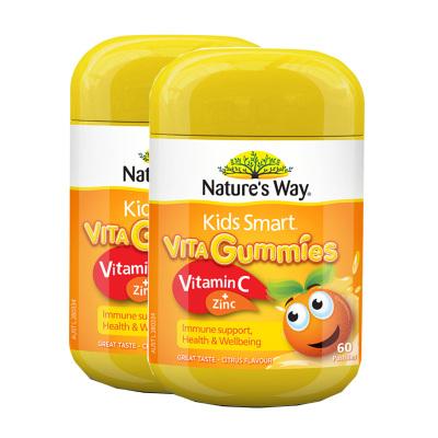 2件裝|Nature's way 佳思敏 兒童維生素C+鋅軟糖 60粒/瓶