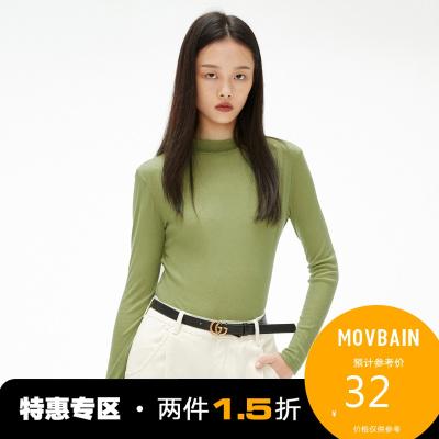 【兩件1.5折價:32】慕白女裝打底針織衫春季新款內搭毛衣洋氣長袖半高領套頭T恤女