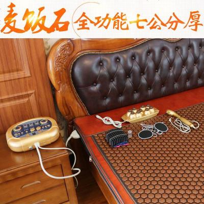麥飯石可鍺石托瑪琳雙溫雙控超長波電位低頻喜溫灸安床墊