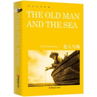 老人与海The Old Man and The sea正版纯英文版原版书籍全英语小说世界名著文学原著畅销小说初中高中生课