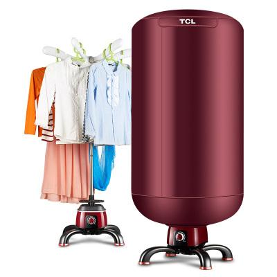 TCL烘干機TG-YP091A 立體烘干 定時功能 快速烘干 家用寶寶衣物風干機靜音省電暖衣架干衣機速干衣機