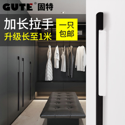 固特GUTE 加長拉手黑色櫥柜把手現代簡約美式抽屜黑色實心柜門長拉手 9606 孔距256mm(總長300)