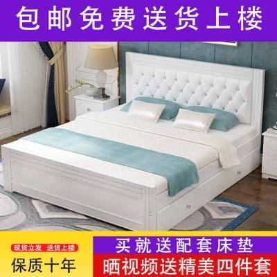 实木床1.8米现代简约主卧双人床欧式1.2米软包经济型单人床1.5米1.35米