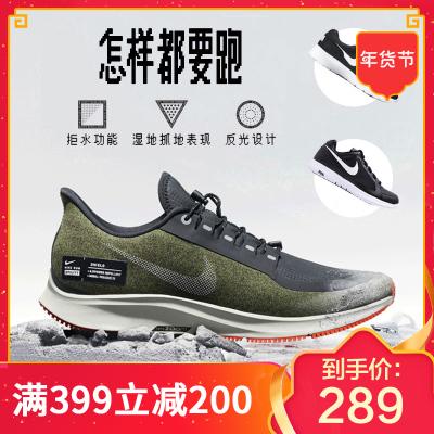NIKE耐克男鞋女鞋新款跑步鞋休闲鞋Air ZOOM Pegasus 35防水耐磨防滑缓震轻便休闲跑步鞋