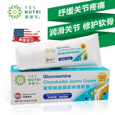 卓營方 卓營方 葡萄糖胺關節修護軟霜 支裝 膳食營養補充劑 110g 修護軟骨維護關節緩解疼痛