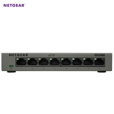 美國網件(NETGEAR)GS308 8端口 千兆以上鐵殼以太網交換機
