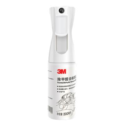 3M PN38360甲醛清洁剂可代替除味竹炭包去除新房新车手持除味除醛喷雾剂