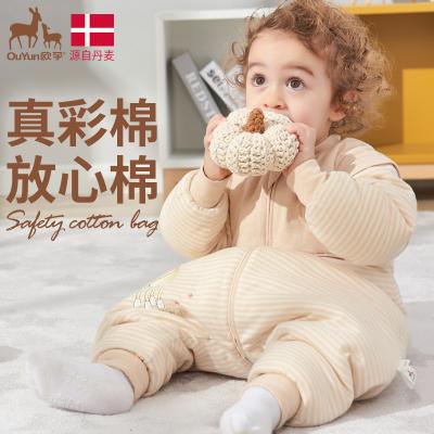 歐孕 睡袋嬰兒秋冬款保暖純棉分腿睡袋兒童寶寶四季通用款防踢被