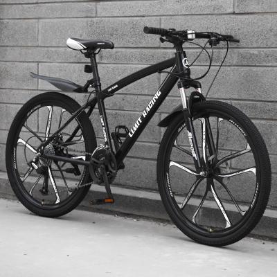 成人山地自行車24寸/26寸變速城市山地車21速24速27速學生單車男女式自行車變速碟剎減震一體輪鋁合金車圈鎂合金一體輪