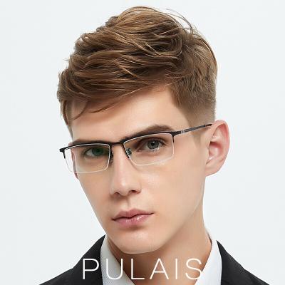 普萊斯(pulais)超輕眼睛框鏡架男半框近視眼鏡男商務眼鏡框鏡架男990070 黑色