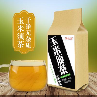 譙韻堂玉米須茶160克/40小袋袋泡茶玉米須花茶