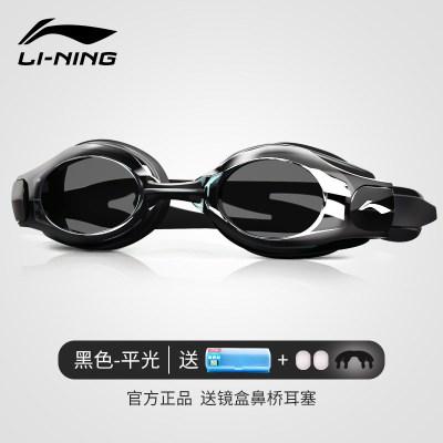 李寧泳鏡防水防霧高清游泳裝備泳帽泳鏡套裝近視男女護目大框眼鏡