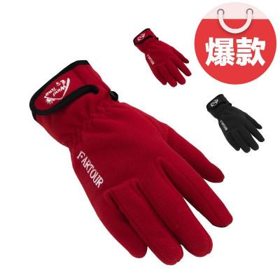 威迪瑞戶外情侶抓絨手套冬季絨質防風保暖騎車全指手套(運動戶外配件)