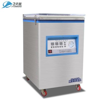 飛天鼠 DZ-360B 商用食品真空包裝機干濕兩用冷面大米磚打包裝袋抽真空封機 雙泵