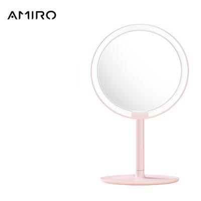 AMIRO 高清日光智能led化妝鏡子 帶燈臺式便攜美妝鏡 MINI