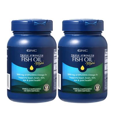 【2瓶装】美国进口 健安喜(GNC) 三倍迷你鱼油120粒无鱼腥软胶囊