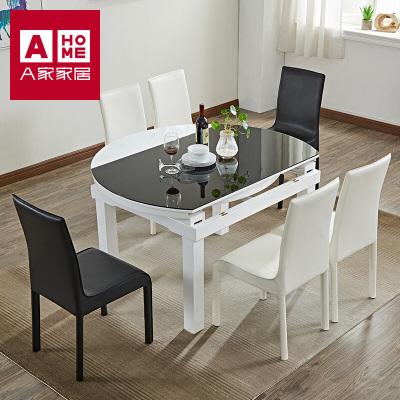 A家家具 餐桌 餐桌椅組合 簡約現代餐桌椅 鋼化玻璃餐桌折疊伸縮圓餐桌椅組合 黑白拼色餐廳家具 DC2209