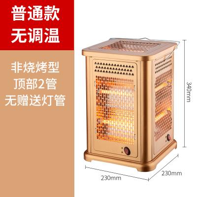 納麗雅(Naliya)五面取暖器燒烤型烤火器小太陽電熱扇家用四面電烤爐電暖祛濕烘干 土豪金普通款(無燒烤調溫功能)