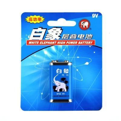 白象電池9V6F22層疊電池方形電池環保碳性玩具話筒萬用表電池