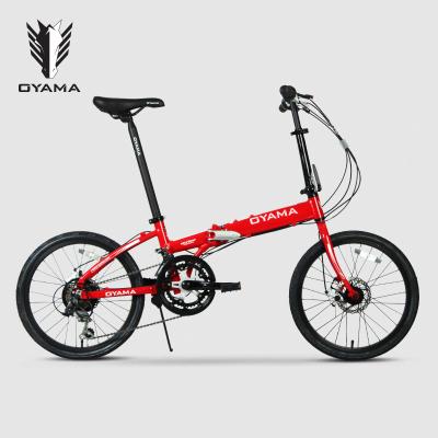 歐亞馬20寸12變速碟剎鋁合金折疊自行車天際M500D通勤車/學生車