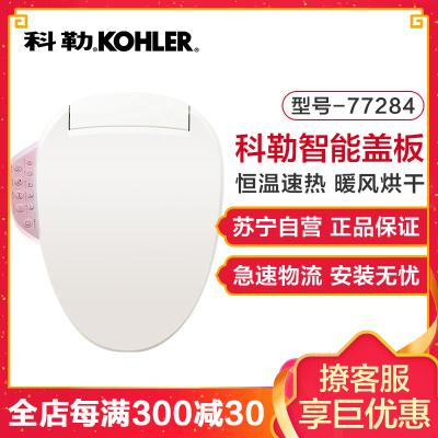科勒KOHLER马桶盖即热智能座便盖板喷水全自动冲洗加热洁身 K-77284T-0 C3-149L清舒宝缓冲智能座便盖