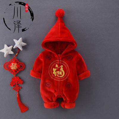 【新品特卖】婴儿外出衣服宝宝喜庆秋冬装连体衣网红哈衣唐装新年满月红色