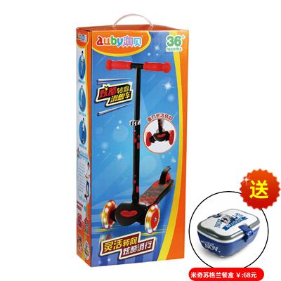 澳贝(auby) 464322DS炫酷转向滑板车