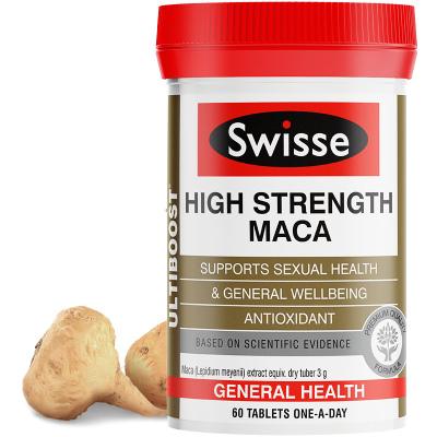 澳洲进口 swisse玛卡高浓度天然专为男士缓疲劳调荷尔蒙综合支持两性和身心健康玛咖片60粒 高浓度玛卡片 60片/瓶