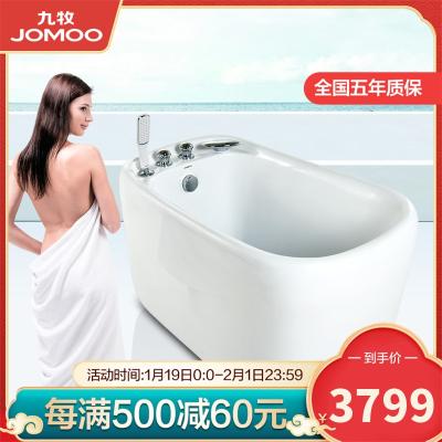 九牧(JOMOO)浴室浴缸洗澡防滑浴缸小户型亚克力浴盆成人式浴池Y030212