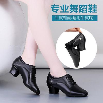 因樂思(YINLESI)酷彩貝蒂拉丁舞鞋女士教師鞋兩點底交誼舞廣場舞蹈鞋