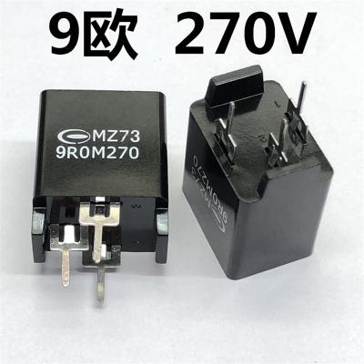 視機彩消磁阻器MZ73MZ72二腳三腳9Ω121827歐270V