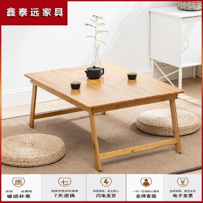 蘇寧放心購飄窗茶幾日式榻榻米小桌子家用坐地折疊炕桌茶桌床上矮桌方桌炕幾簡約新款