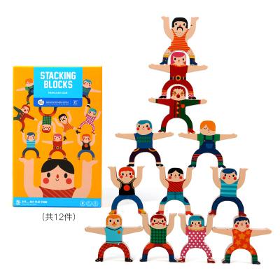 JoanMiro美樂童年 兒童疊疊樂積木玩具男女孩早教益智疊疊高親子互動桌游游戲 大力士平衡挑戰疊疊高
