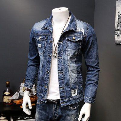 牛仔外套男韓版修身港風牛仔夾克大碼長袖牛仔褂 臻依緣