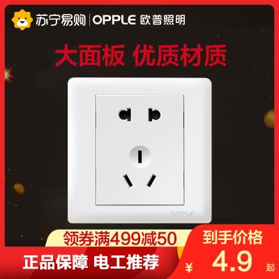歐普照明 OPPLE 電源5五孔插座面板二位暗裝空調86型帶開關插座面板多孔家用86型Z