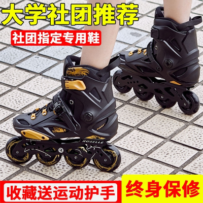 溜冰鞋成人直排輪男女輪滑鞋花式旱冰鞋夜光初學成年平花滑冰鞋