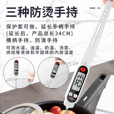 志高(CHIGO)烤箱溫度計烘焙精準廚房專用耐高溫食品烘培家用焗 電子食品溫度計【日本機芯】測水溫油溫奶溫烘培等/送電池