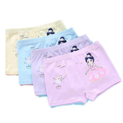 (3/4条装)棉质儿童内裤女中大童学生四角宝宝平角卡通小女孩短裤居家其他 威珺