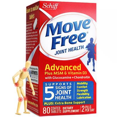 Schiff Move Free旭福氨糖維骨力骨膠原蛋白維生素d3促鈣吸收補鈣片中老年人關節藍瓶80粒/瓶
