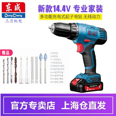 東成充電手鉆鋰電鉆DCJZ18-10 家用14.4V手槍鉆電動螺絲槍裝修級平推款充電鉆