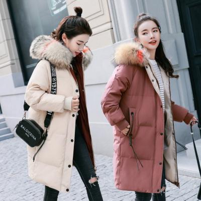TOGOLUNE2019新款羽绒服女童中长款加厚韩版特价冬装女大童装加厚外套