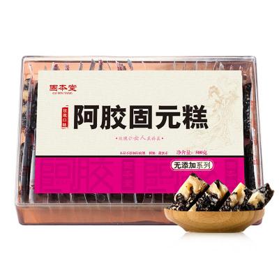 固本堂 無添加玫瑰阿膠固元膏500g盒裝 女士型阿膠糕 東阿手工阿膠膏 阿膠糕即食 滋補l零食