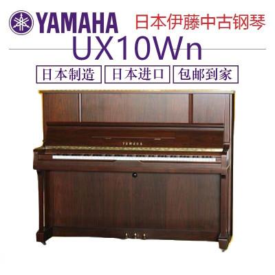 二手雅馬哈鋼琴YAMAHA W120 U10 U100 W1A UX10Wn1988-1990年米字放射音柱 啞光黑色
