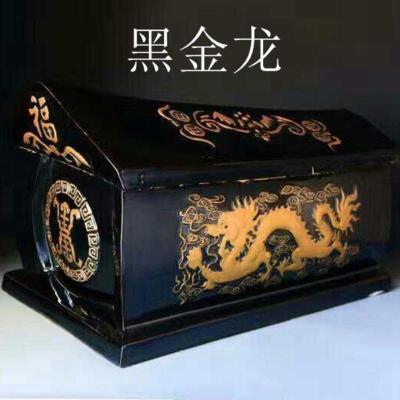 HOTBEE景德鎮土骨灰盒大號陶瓷棺材 老墳遷移 裝骨頭 骨灰壇 裝成骨