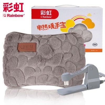 彩虹(RAINBOW)电热暖手宝 暖水袋热水袋充电防爆绒布取暖暖手袋325-TW